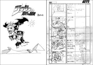 OVA Storyboard 9-1.png
