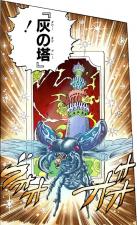 Towerofgraycard.png