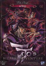 French Volume 2 (OVA).jpg
