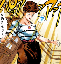 HiroseMom Freed from Guilt.png