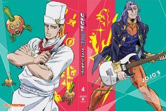 DU Anime Volume4Box.jpg
