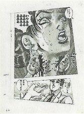 Wj-1995-20-p062.jpg