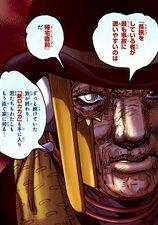 Satoru reveals his face to Mamezuku Rai and Jousuke.jpg