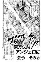 Chapter 270 Bunkoban.jpg