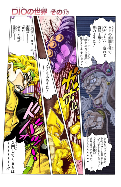 Chapter 258 Cover A.png