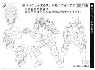 Jones anime ref.jpg
