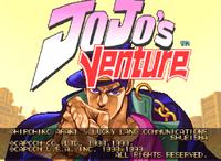 JBA game Start Screen.png