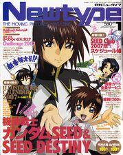 1 NewType January 2007 Cover.jpg