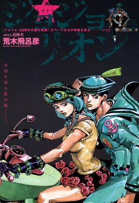 JJL Chapter 13 Magazine Cover.jpg