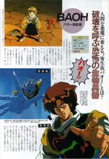 AnimeV1989Issue10.jpg
