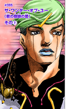 JJL Chapter 85.png
