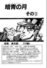 Chapter 129 Bunkoban.jpg