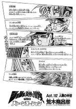 SO Chapter 152 Magazine.jpg