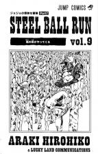 SBR Volume 9 Illustration.png