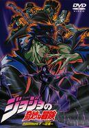 Japanese Volume 7 (OVA).jpg