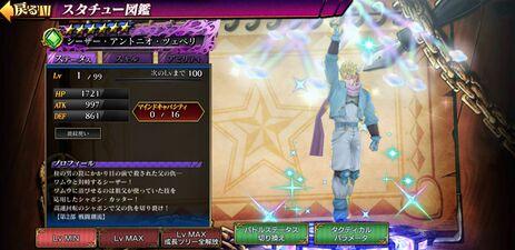 DR2Caesar6star.jpg