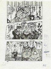 Wj-1993-44-p105.jpg