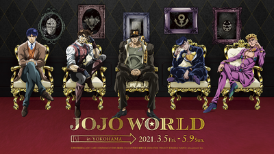 JoJo World.png
