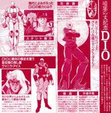 1993 OVA VHS Info Vol. 4.png