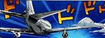 Doppio's Flight.png