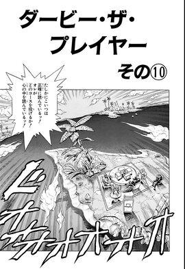 Chapter 236 Bunkoban.jpg