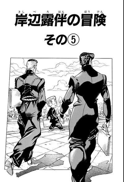 Chapter 334 Bunkoban.jpg