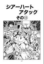 Chapter 364 Bunkoban.jpg