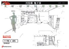 KawajiriHouse10-MS.png