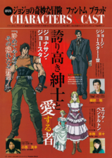 PB Movie Guide Pg. 15.png