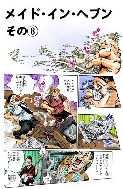 SO Chapter 156 Cover B.jpg