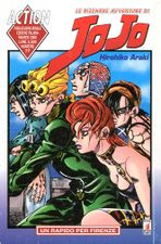 Italian Volume 77.jpg