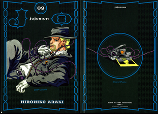 JJN 9 Cover.png