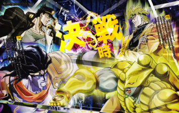 Animedia July 2015 SC Art.png