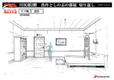KawajiriHouse12-MS.png