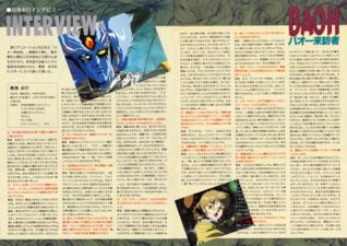 BAOH OVA Pamphlet Pg. 15&16.png
