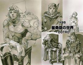 SBR Chapter 95 Cover B.jpg