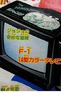 GrandPrixF1Gift3.jpg