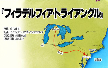 SBR MAP 08.png