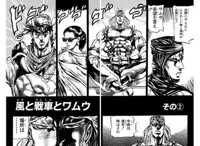 Chapter 96 Cover B Bunkoban.jpg