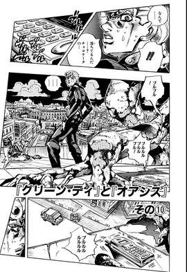 Chapter 563 Cover A Bunkoban.jpg