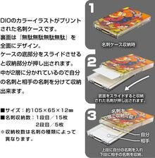 Sentinel Card Case Dio 2.jpg