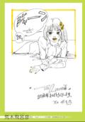 ArakiToLoveRu.png