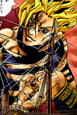 Dio SO Infobox Manga.png