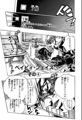 Chapter 503 Cover A Bunkoban.jpg