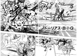 Chapter 533 Cover B Bunkoban.jpg