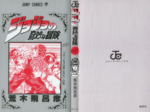 Volume 60 Book Cover.png