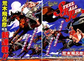 SBR Chapter 1 Magazine Cover B.jpg