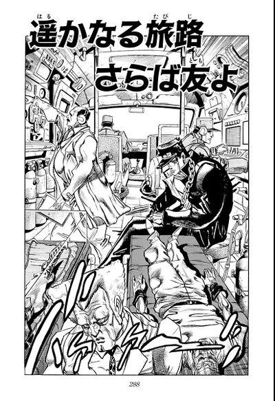 Chapter 265 Cover B Bunkoban.jpg