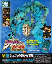 PB Game UJ Poster Sep 2006.png