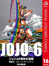 SO Color Comics v16.png